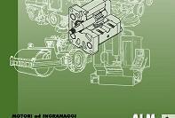 ALM series aluminium gear motors